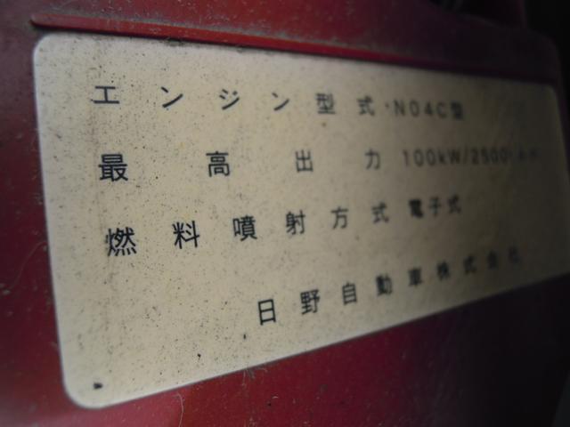 「その他」「デュトロ」「トラック」「大阪府」の中古車16