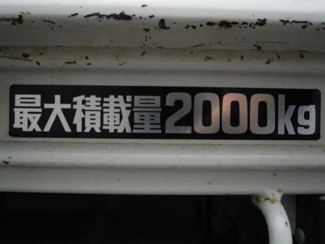 「その他」「デュトロ」「トラック」「大阪府」の中古車29