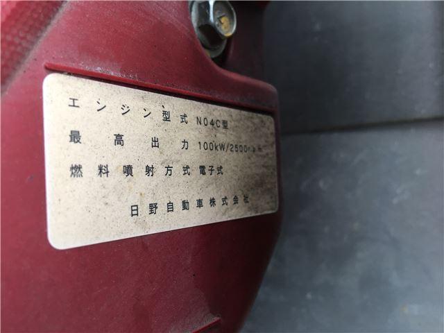 「その他」「デュトロ」「トラック」「大阪府」の中古車41