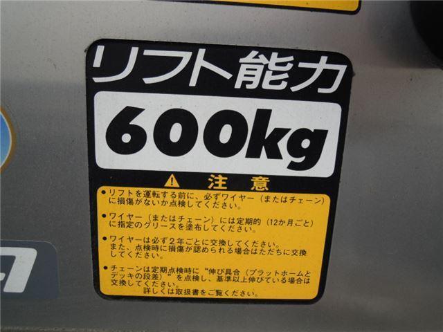 「トヨタ」「ダイナトラック」「トラック」「大阪府」の中古車37