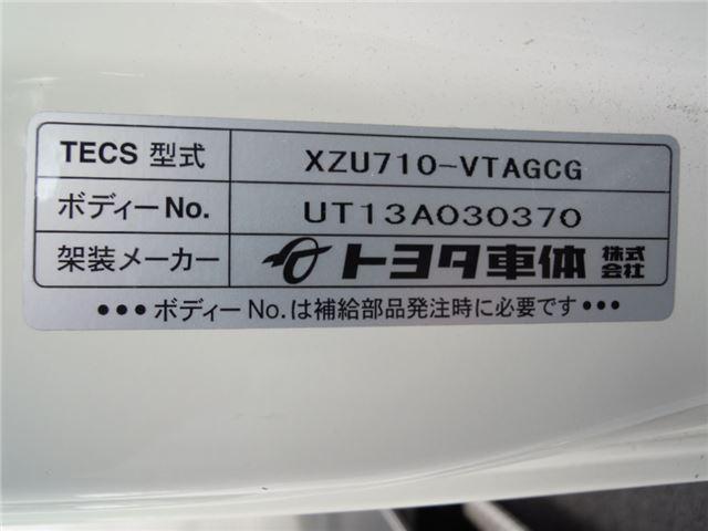 「トヨタ」「ダイナトラック」「トラック」「大阪府」の中古車42