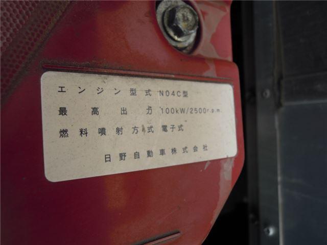 「トヨタ」「ダイナトラック」「トラック」「大阪府」の中古車45