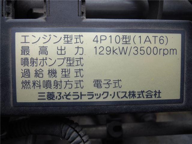 「その他」「キャンター」「トラック」「大阪府」の中古車43