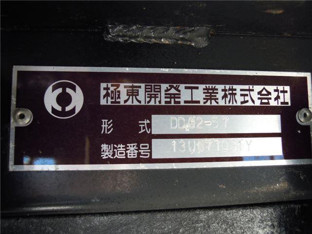 「その他」「キャンター」「トラック」「大阪府」の中古車42