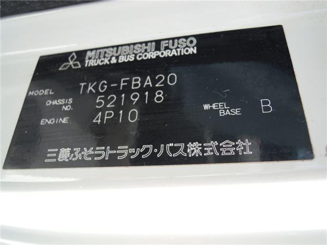 「その他」「キャンター」「トラック」「大阪府」の中古車46