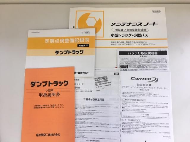 「その他」「キャンター」「トラック」「大阪府」の中古車49