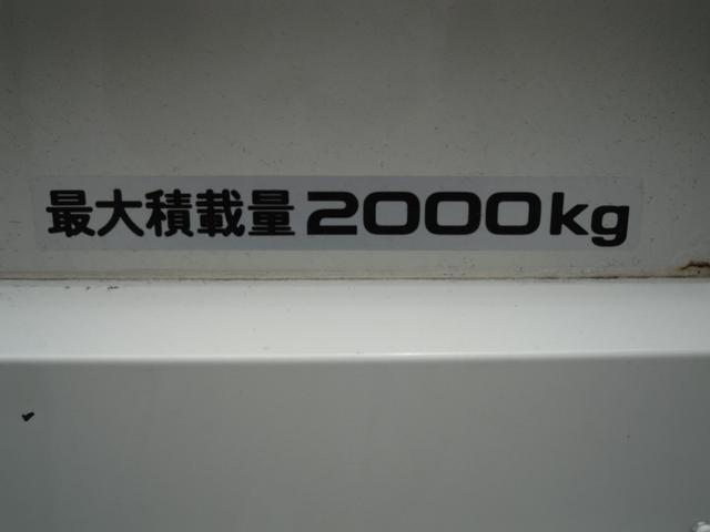 「その他」「エルフトラック」「トラック」「大阪府」の中古車30