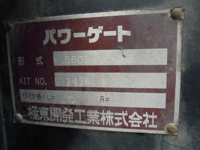 「その他」「エルフトラック」「トラック」「大阪府」の中古車38