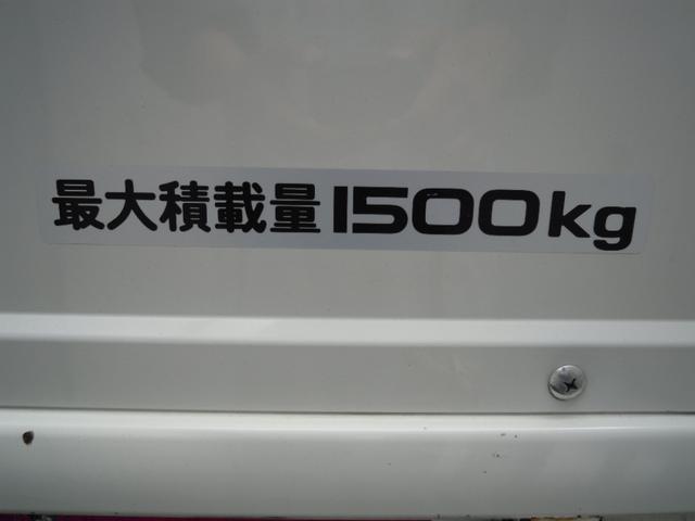 「マツダ」「タイタントラック」「トラック」「大阪府」の中古車28