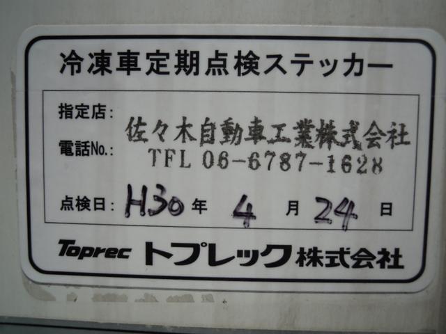 「その他」「デュトロ」「トラック」「大阪府」の中古車24