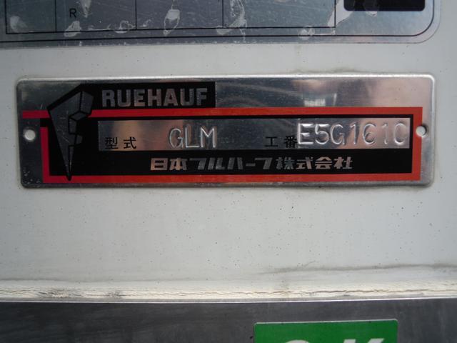 2.6t積冷蔵冷凍車・格納ゲート・スタンバイ付・-32℃設定(18枚目)