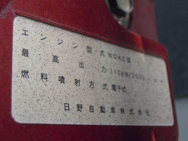 「その他」「デュトロ」「トラック」「大阪府」の中古車26