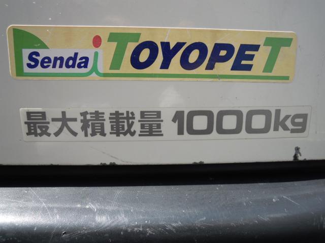 「トヨタ」「ハイエースバン」「その他」「大阪府」の中古車27