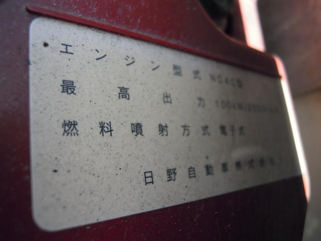 「その他」「デュトロ」「トラック」「大阪府」の中古車18