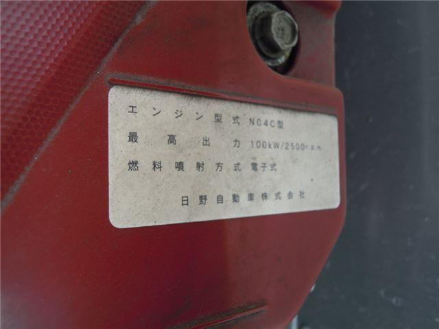 「トヨタ」「ダイナトラック」「トラック」「大阪府」の中古車16
