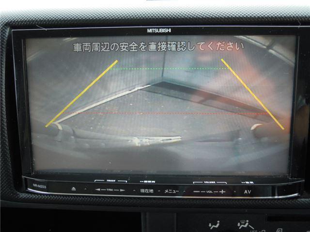「トヨタ」「ダイナトラック」「トラック」「大阪府」の中古車24