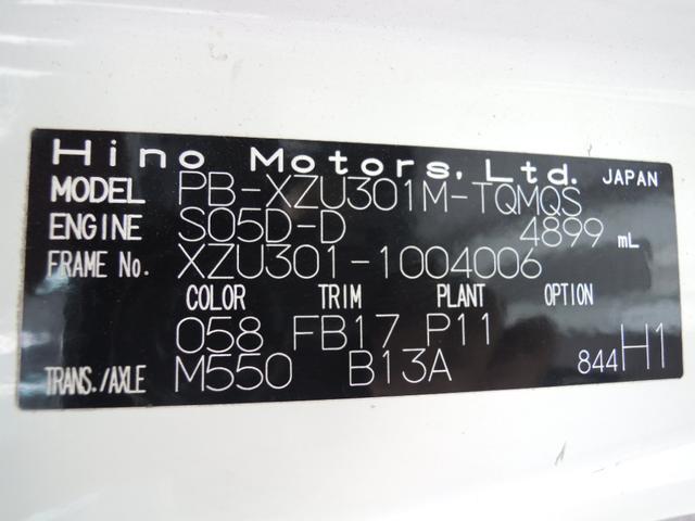 3t積600kgパワーゲート付平ボディ 全低床車(13枚目)