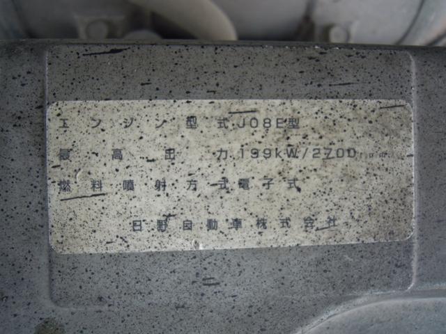 増トンミキサー 積載11120kg(17枚目)