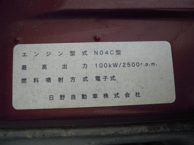 「その他」「デュトロ」「トラック」「大阪府」の中古車27
