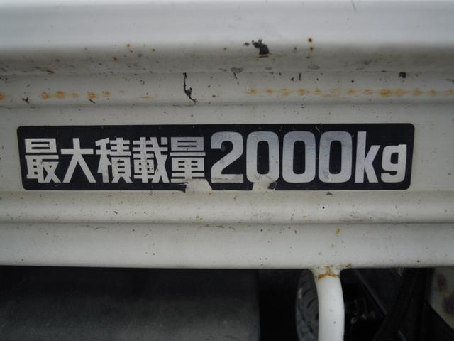 「その他」「デュトロ」「トラック」「大阪府」の中古車35