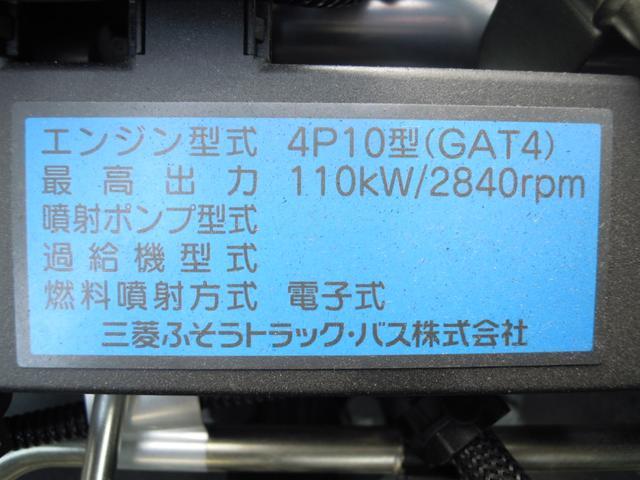 3t冷蔵冷凍車 -18℃設定(13枚目)