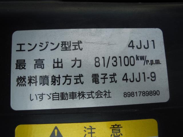タイタン・マツダ 10尺平ボディ 低床(17枚目)