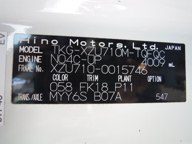 3t積 ワイド ロング エアループ 全低床(14枚目)