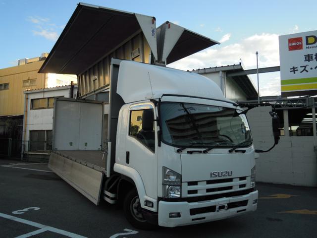 「その他」「フォワード」「トラック」「大阪府」の中古車8