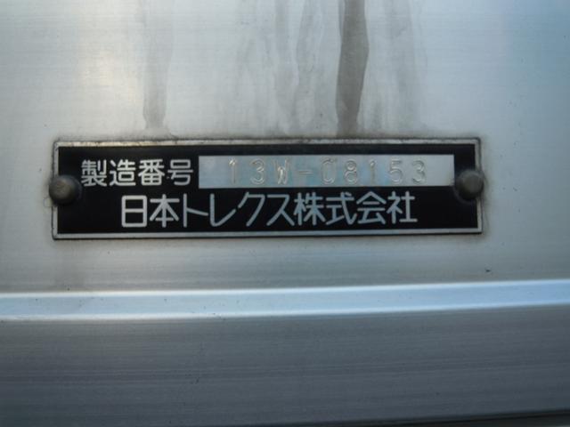 「その他」「フォワード」「トラック」「大阪府」の中古車34