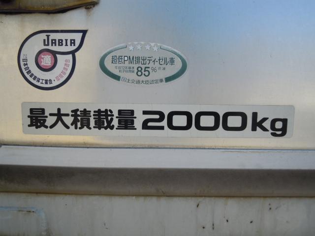 「日産」「アトラストラック」「トラック」「大阪府」の中古車41