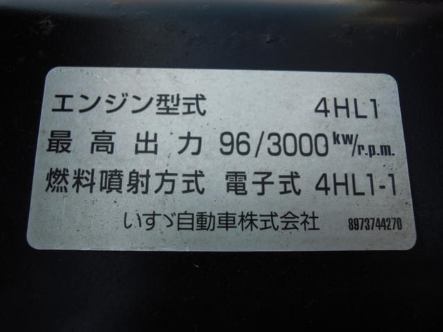 「その他」「エルフトラック」「トラック」「大阪府」の中古車18