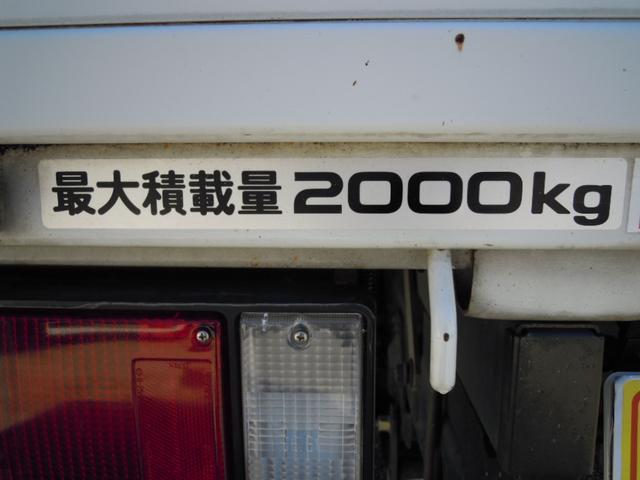 「その他」「エルフトラック」「トラック」「大阪府」の中古車34