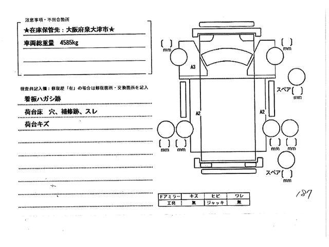 「その他」「エルフトラック」「トラック」「大阪府」の中古車46