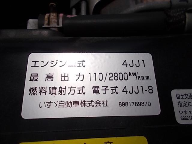 「その他」「エルフトラック」「トラック」「大阪府」の中古車21