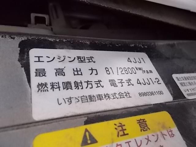 「その他」「エルフトラック」「トラック」「大阪府」の中古車22