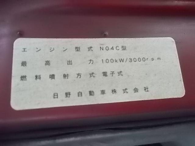 「トヨタ」「トヨエース」「トラック」「大阪府」の中古車17