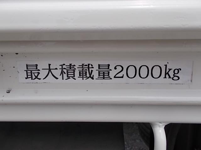 「トヨタ」「トヨエース」「トラック」「大阪府」の中古車36