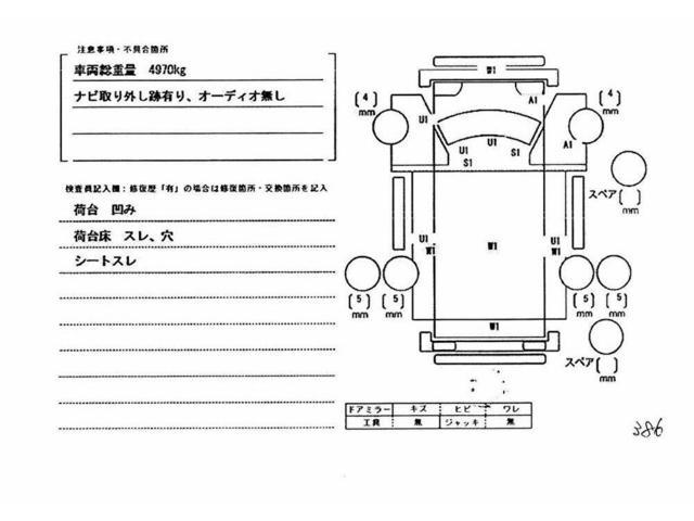 「トヨタ」「トヨエース」「トラック」「大阪府」の中古車48