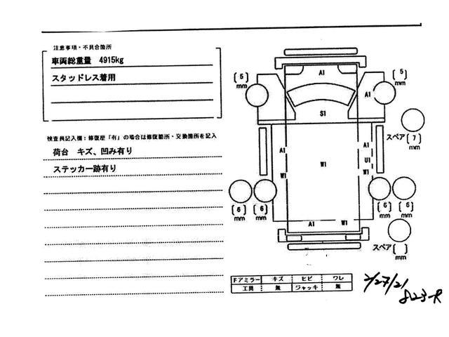 「その他」「エルフトラック」「トラック」「大阪府」の中古車53