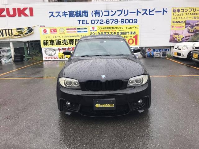 「BMW」「1シリーズ」「コンパクトカー」「大阪府」の中古車32