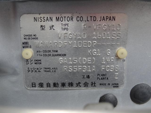 「日産」「AD-MAXバン」「ステーションワゴン」「大阪府」の中古車20