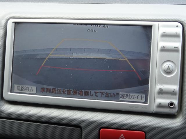 「トヨタ」「ハイエース」「その他」「大阪府」の中古車14