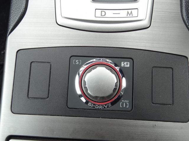 「スバル」「レガシィB4」「セダン」「大阪府」の中古車13