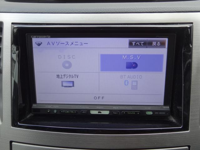 「スバル」「レガシィB4」「セダン」「大阪府」の中古車16
