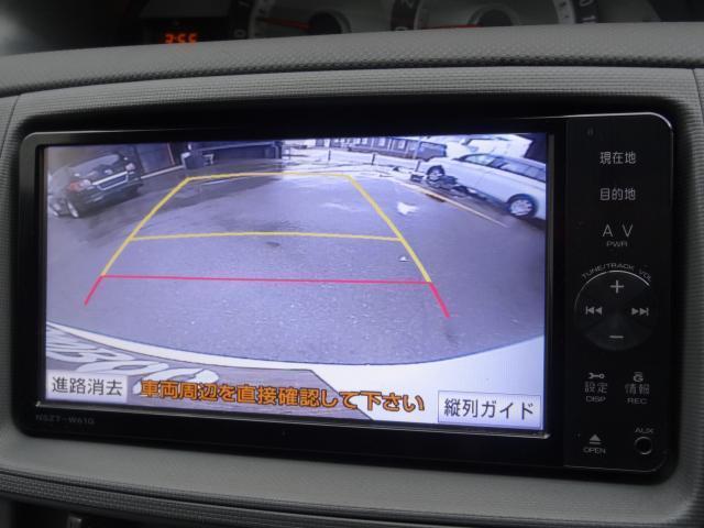 DICE 革巻きハンドル 純正SDナビ Bカメラ(17枚目)