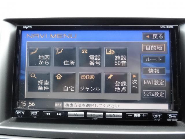 「マツダ」「MPV」「ミニバン・ワンボックス」「大阪府」の中古車16