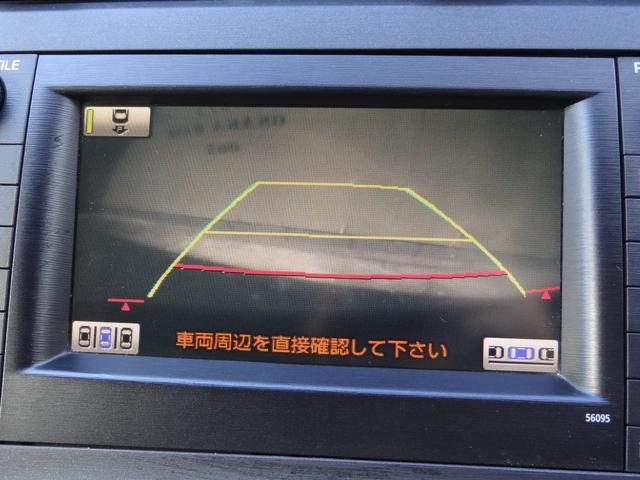 S LEDエディション 純正HDDマルチナビ パークアシスト(15枚目)