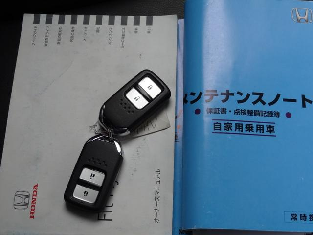 「ホンダ」「フィットハイブリッド」「コンパクトカー」「大阪府」の中古車9