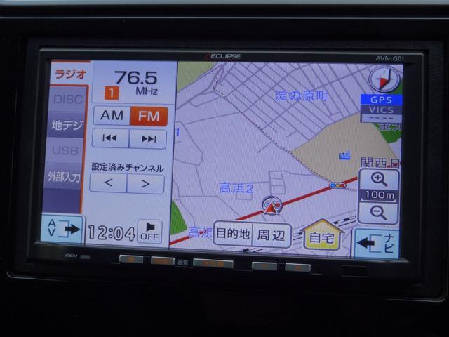 「ホンダ」「フィットハイブリッド」「コンパクトカー」「大阪府」の中古車13