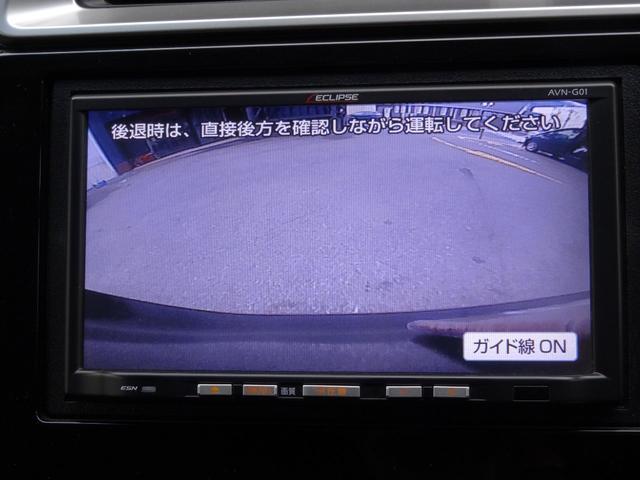 「ホンダ」「フィットハイブリッド」「コンパクトカー」「大阪府」の中古車14